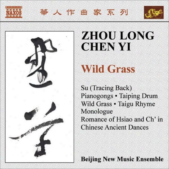 Zhou, Long: Su /P ianogongs / Taiping Drum / Wild Grass / Taigu Rhyme / Chen, Yi: Monologue / Chinese Ancient Dznces (beijinh New