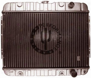 1960-1965 Chevrolet Impaal Radiator Acting Radiator Chevrolet Radiator 281 60 61 62 63 64 65