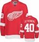 Henrik Zetterberg Jersey: Reebok Red #40 Detroit Red Wings Premier Jersey