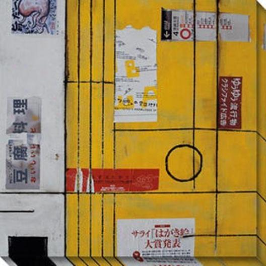 Trajsit I Canvas Wall Art - I, Yellow